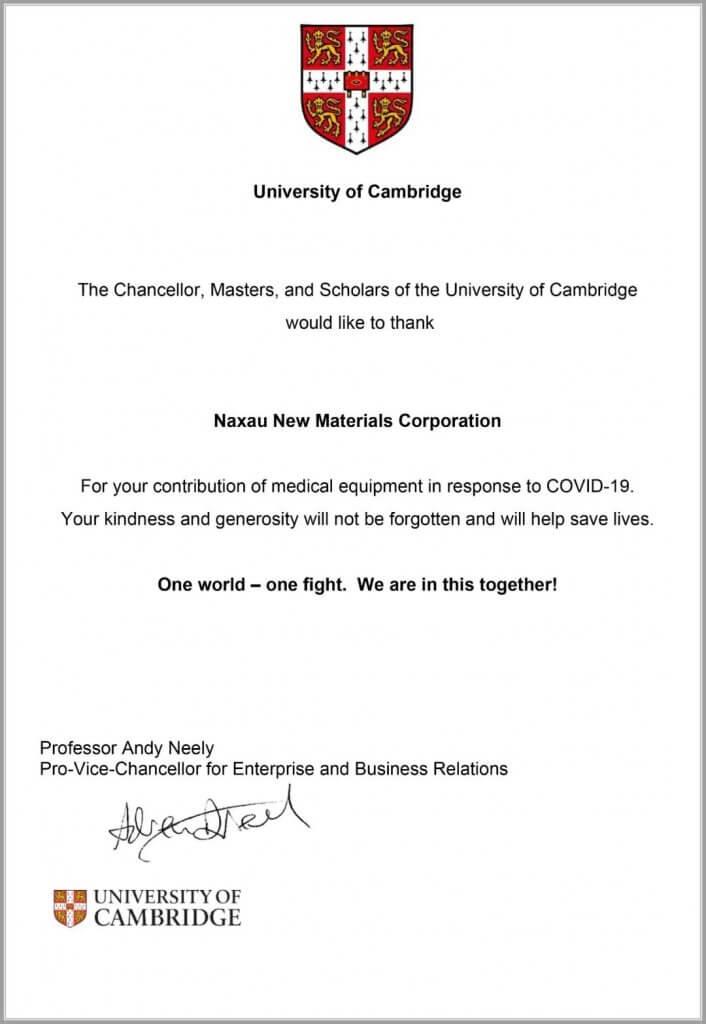 剑桥大学感谢信